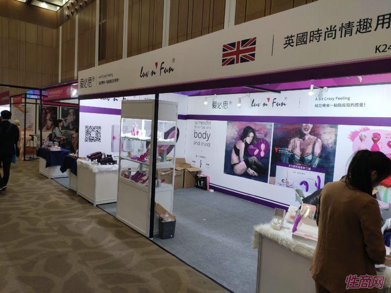 19上海成人展-展会现场 (153)