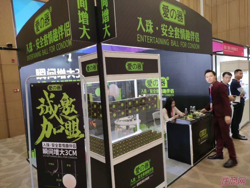19上海成人展-展会现场 (154)
