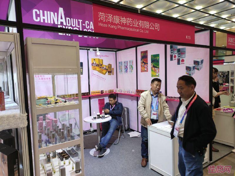 19上海成人展-展会现场 (155)