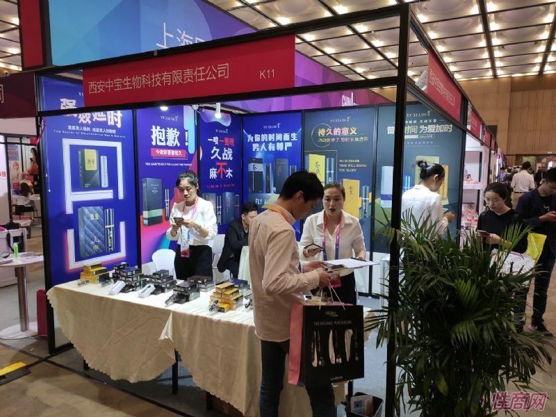 19上海成人展-展会现场 (158)