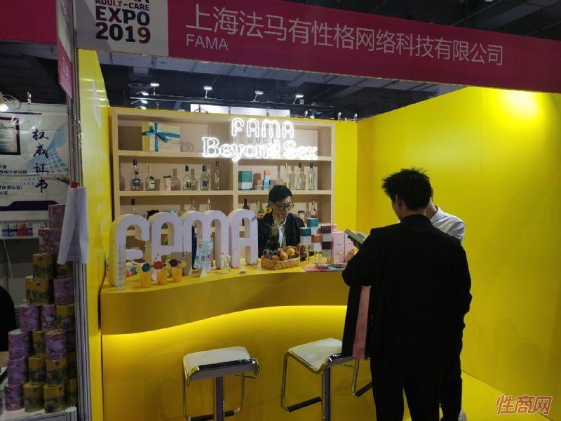 19上海成人展-展会现场 (117)