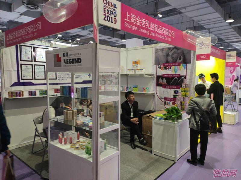 19上海成人展-展会现场 (118)