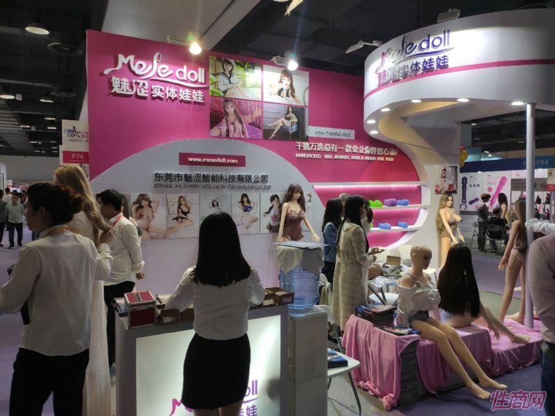 19上海成人展-展会现场 (123)