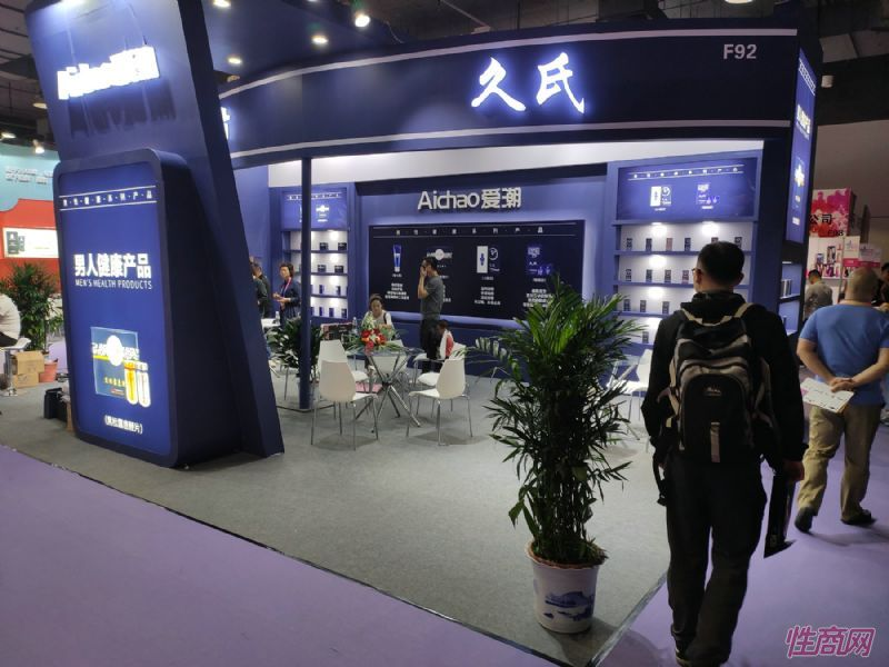 19上海成人展-展会现场 (125)