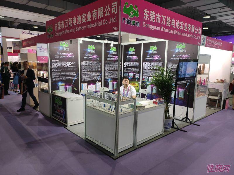 19上海成人展-展会现场 (126)