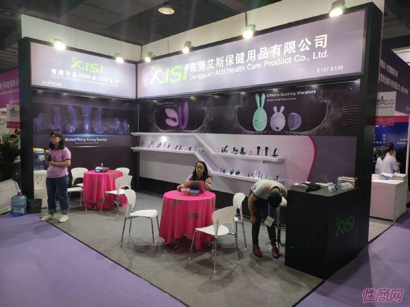 19上海成人展-展会现场 (128)