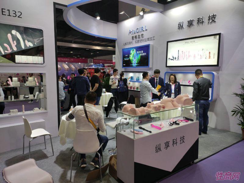 19上海成人展-展会现场 (133)