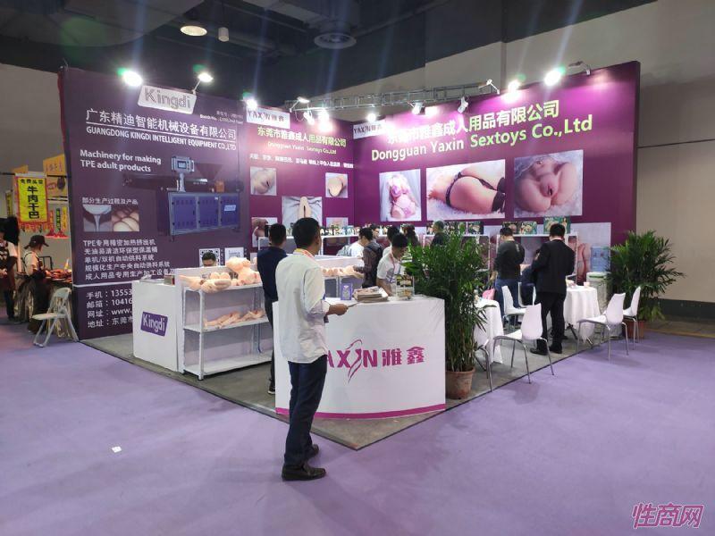 19上海成人展-展会现场 (132)