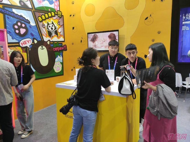 19上海成人展-展会现场 (136)