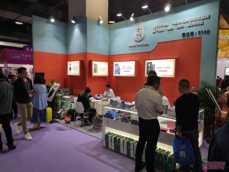 19上海成人展-展会现场 (137)