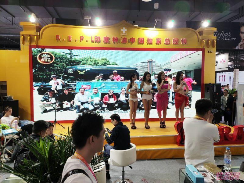 19上海成人展-展会现场 (140)