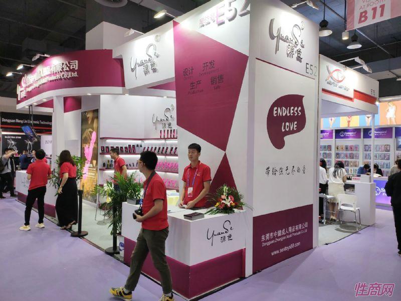 19上海成人展-展会现场 (145)