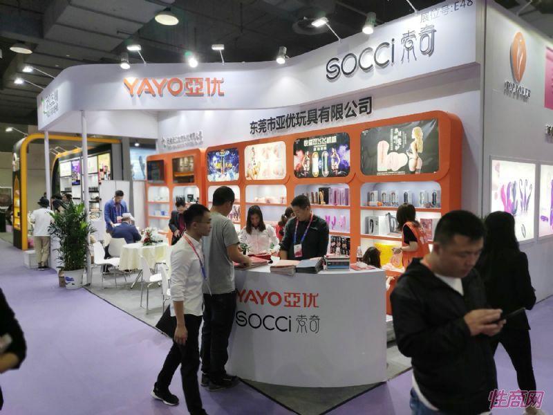 19上海成人展-展会现场 (146)