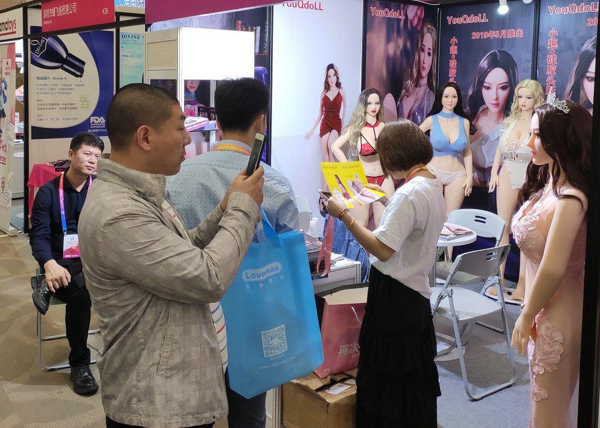 2019上海成人展-产品展示 (15)
