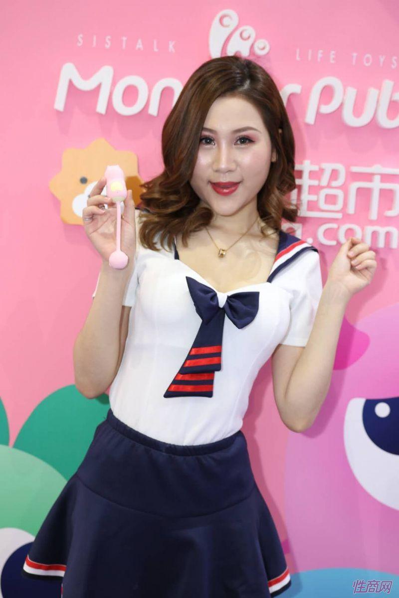 2019上海成人展图片报道:美女模特图片19