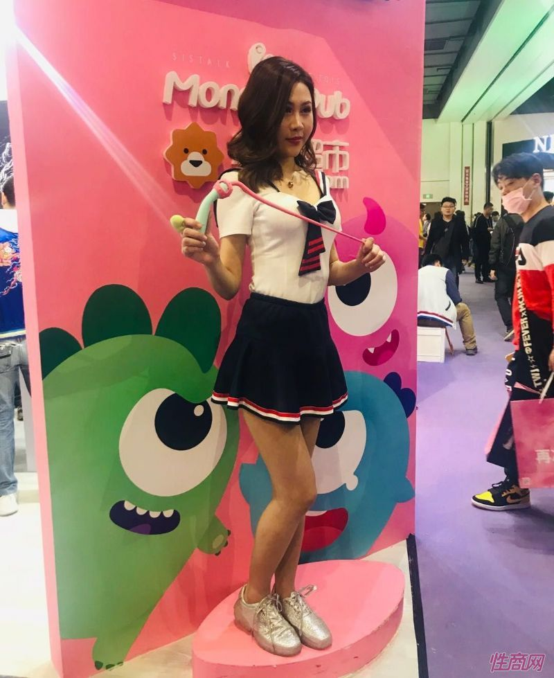 苏宁超市也参加上海成人展
