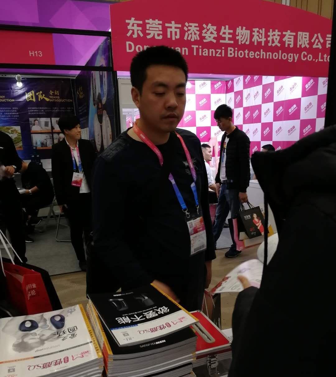 从外地来到上海的商家