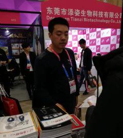 2019上海成人展《性商》发行、现场采访