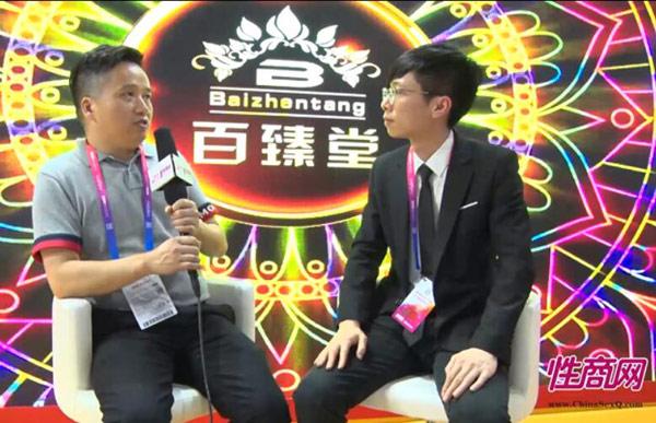 视频:性商网采访百臻堂-2019上海成人展专访