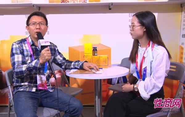 视频:性商网采访乐亦健-2019上海成人展专访