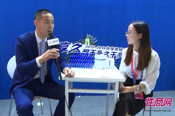 视频:性商网采访享久喷剂-2019上海成人展专访