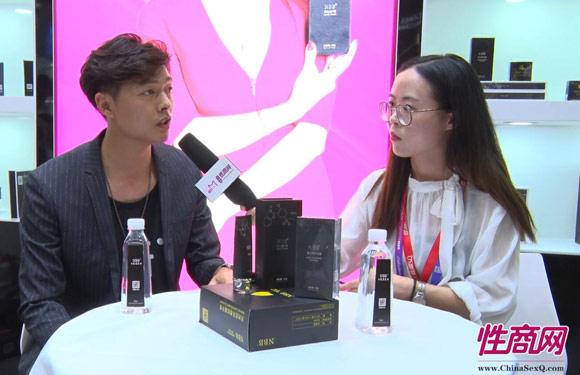 视频:性商网采访NBB-2019上海成人展专访
