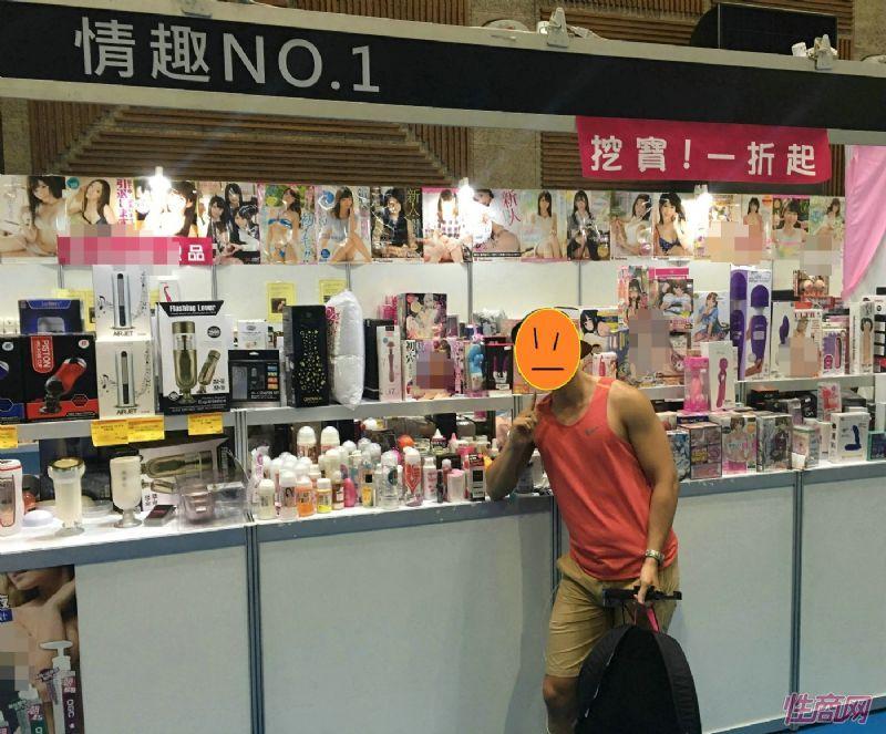 台北国际成人展8月2日开幕,上届精彩回顾图片18