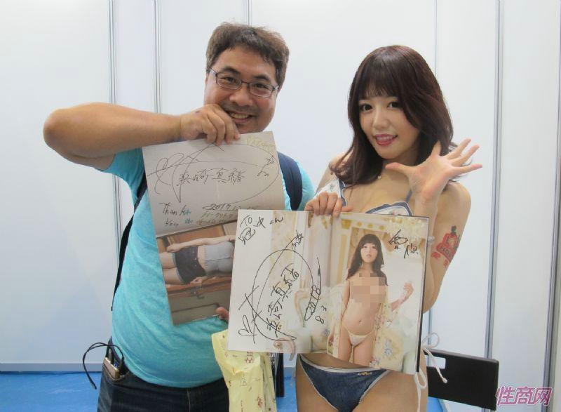 台北国际成人展8月2日开幕,上届精彩回顾图片23