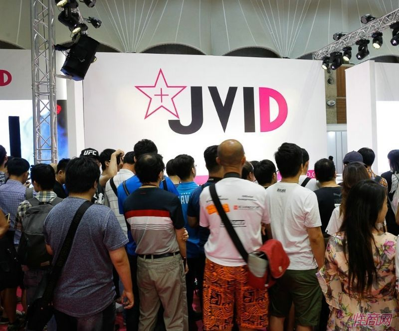JVID公司展台