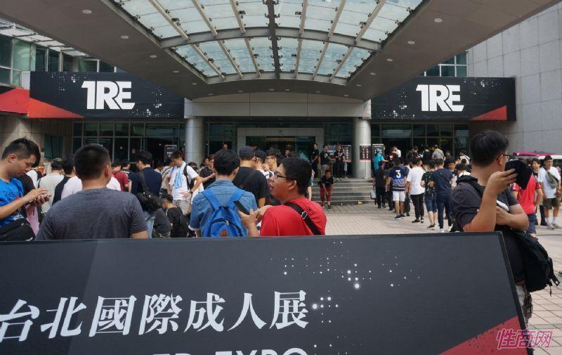 台北国际成人展精彩集锦02图片31