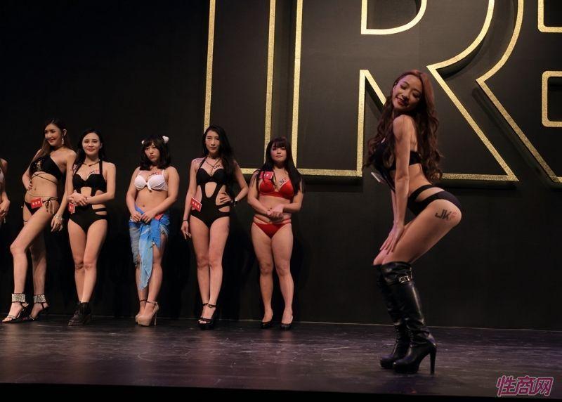 台北国际成人展精彩集锦02图片33
