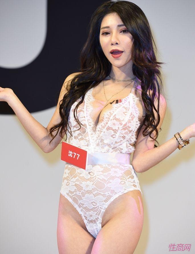 台北国际成人展精彩集锦02图片59