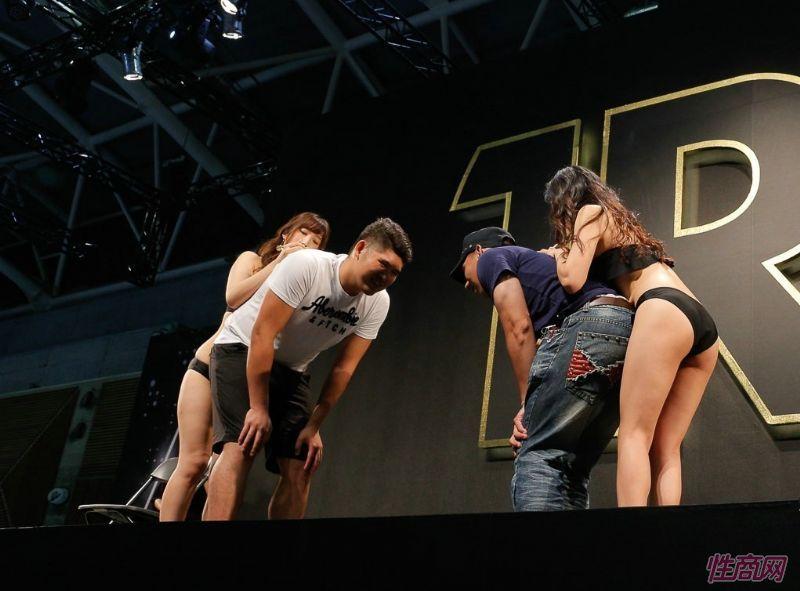 台北国际成人展精彩集锦03图片23