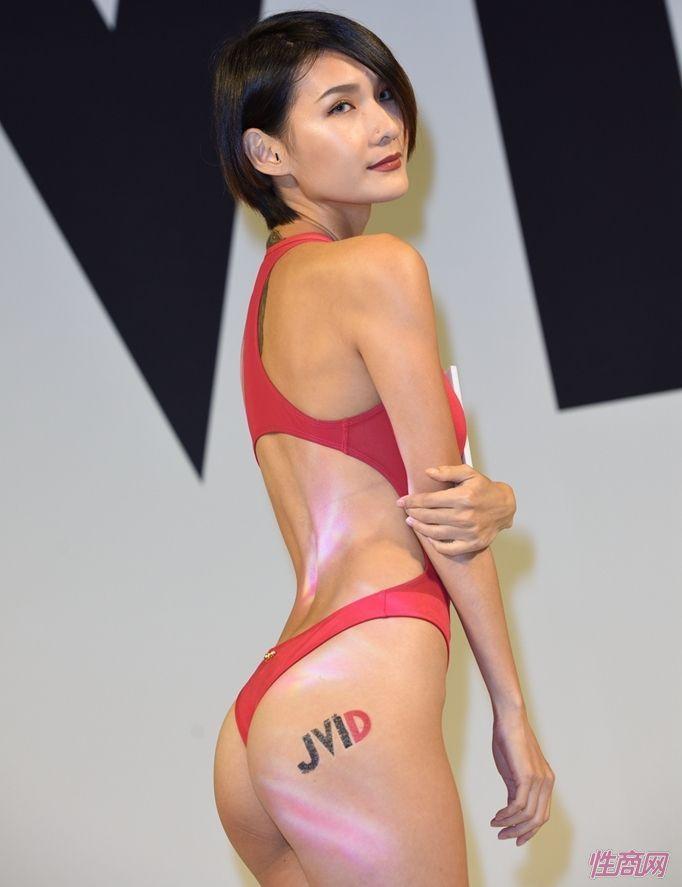 台北国际成人展精彩集锦03图片77