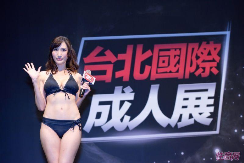 台北国际成人展精彩集锦03图片64