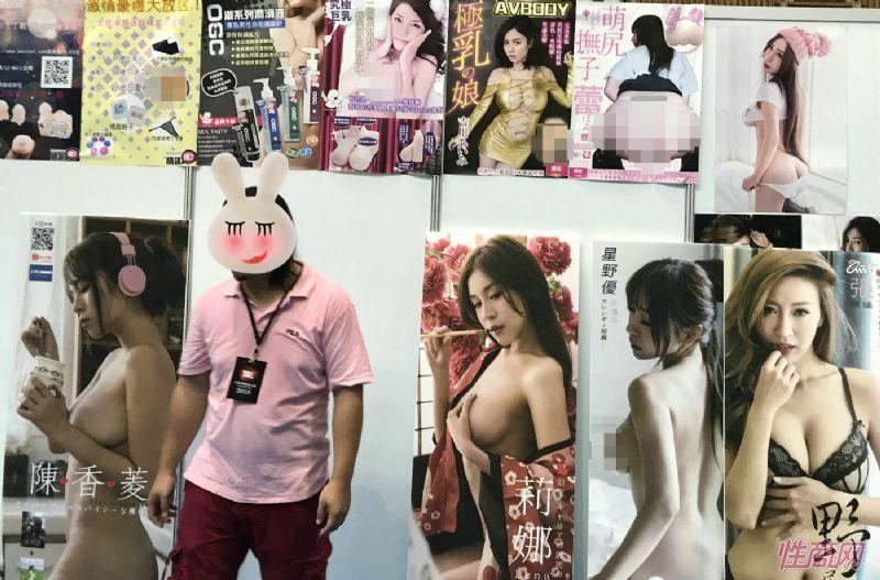台北国际成人展精彩集锦05图片13