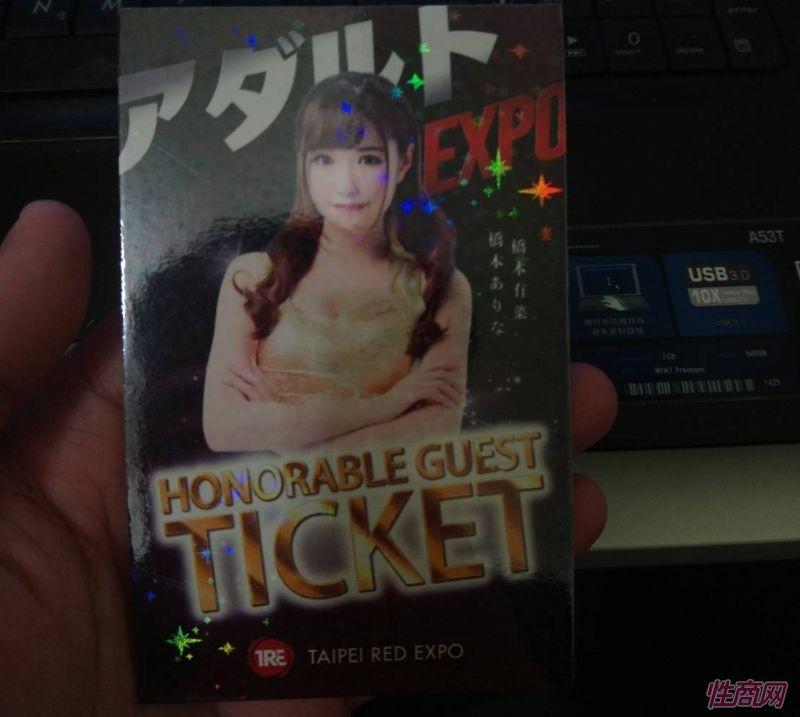 台北国际成人展精彩集锦05图片48