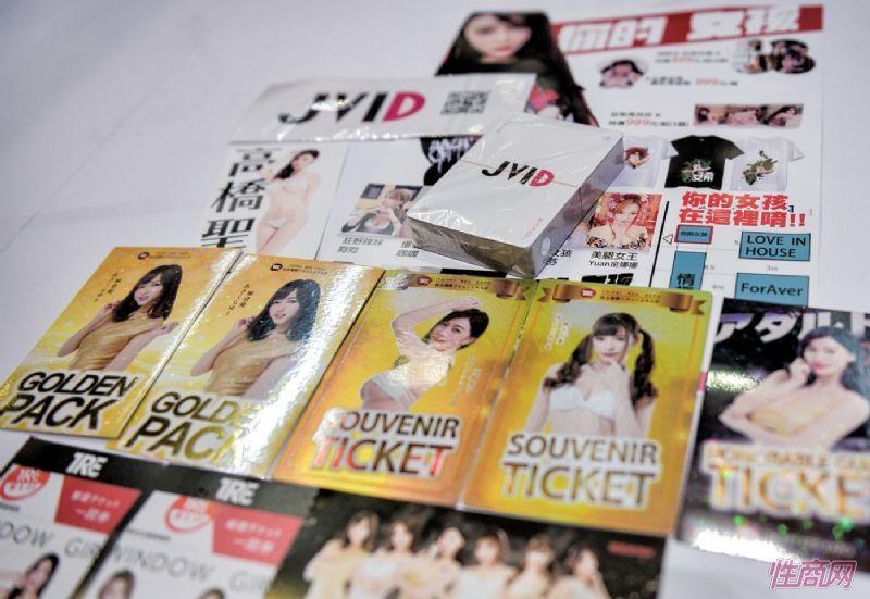 台北国际成人展精彩集锦01图片42