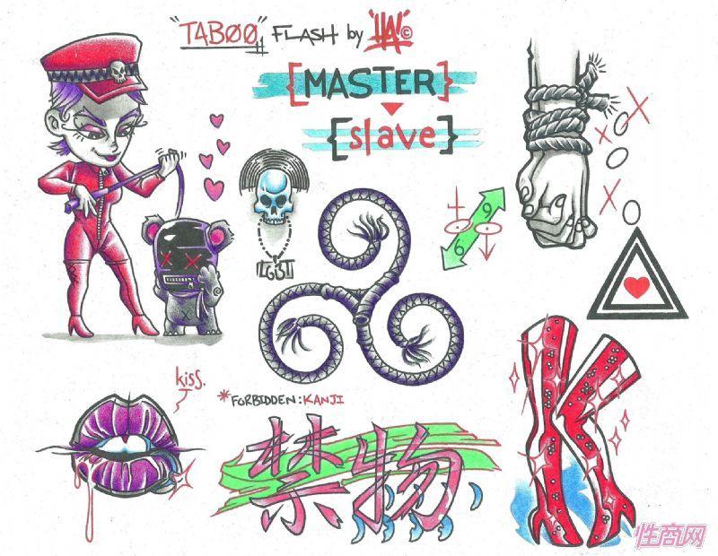 纹身的情趣手绘样图