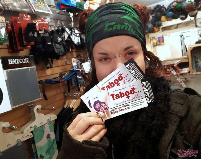 tabooShow展会门票