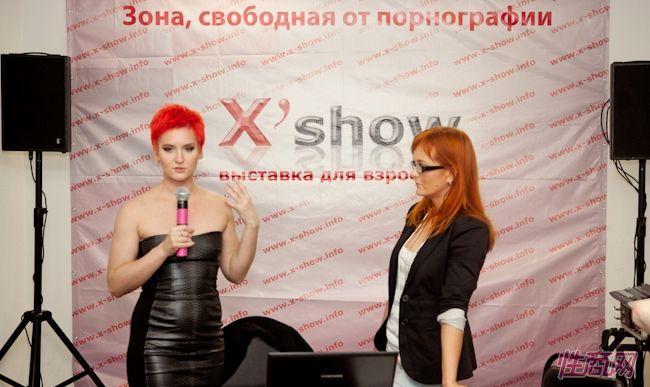 媒体现场采访xshow