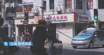 受电商冲击,上海一家22年成人用品实体老店倒闭