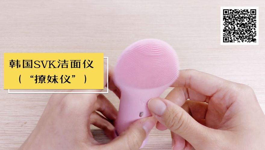 洁面仪除了能洗脸,还能这么玩?