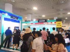 19中国国际人工智能零售展-展会现场 (3)