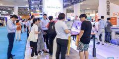 19中国国际人工智能零售展-展会现场 (6)