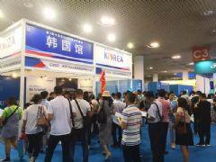 19中国国际人工智能零售展-展会现场 (7)