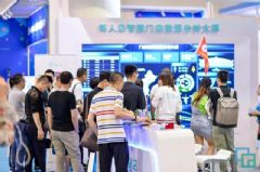 19中国国际人工智能零售展-展会现场 (5)