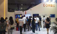 19中国国际人工智能零售展-展会现场 (10)
