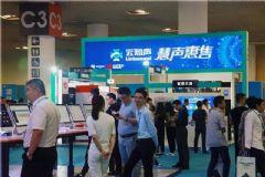 19中国国际人工智能零售展-展会现场 (9)