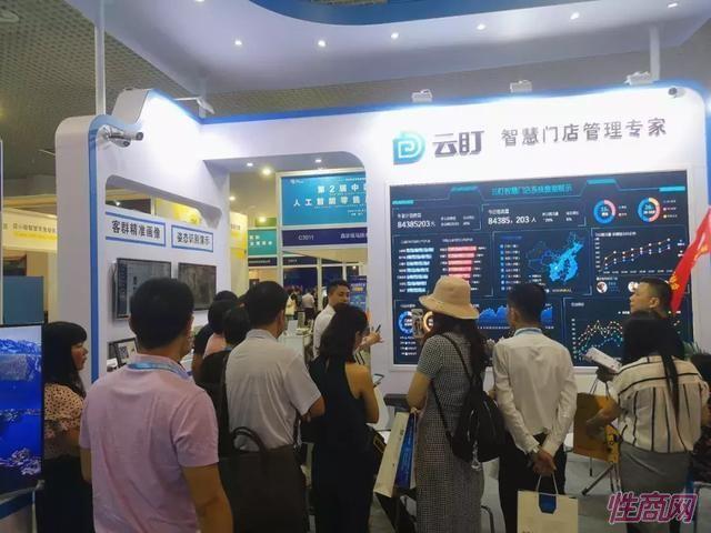 19中国国际人工智能零售展-展会现场 (1)
